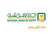 NBE bank ATM usage