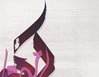 VaVaVoom Ramadan 2012