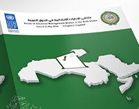 Forum of Electoral Management Bodies in the Arab States