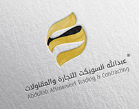 Alsuwaiket Branding and Corporate Identity