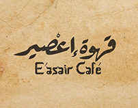 E'asair Cafe
