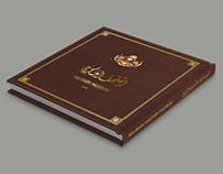 Bahrain Military Museum Coffee Table Book