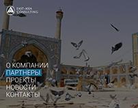 Корпоративный сайт Ирано-российской компании