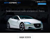 Autoservice911 website design