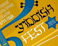 Yiddish Fest 5775