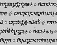 Sundanese font: Kavali