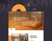 furniture onepage website