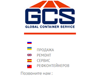 GCS - Global Container Service
