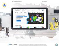 """Дизайн современного онлайн магазина """"Комфорт"""""""