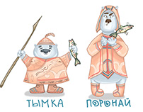 Character Design: Tymka and Poronai