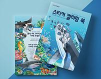 Sea Creatures Sticker Coloring Book