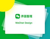 WeChat Design