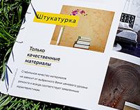 Буклет и визитка для XO Design