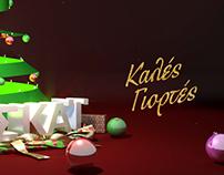SKAI TV Greece Xmas 2015 ident (12/2015)