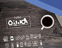 ِALMADINA Logo شعار قهوة المدينة
