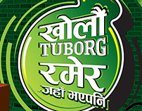 Tuborg Graffiti
