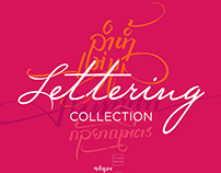 LETTERING COLLECTION 2020