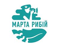 Фотограф-русалка