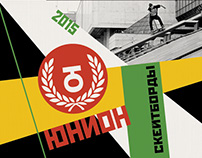 UNION Skateboards Catalog 2015