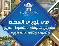 BlueBay Asia ElSokhna (A5 Flyer)