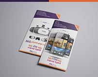 Alex Arena Brochure