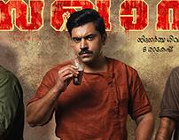 new poster for movie SAKHAVU