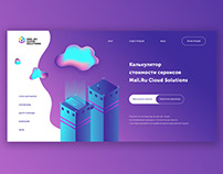 Mail.ru Cloud Solutions Pricing page concept