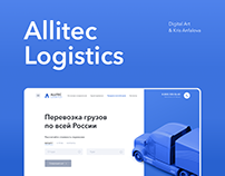Allitec Logistics - website redesign