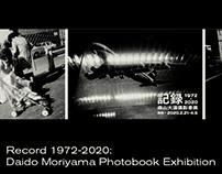 記錄 1972–2020:森山大道攝影書展 (2020)