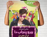 ZONG- Hero Punjab Da
