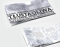 The Locomotive - Julian Tuwim | Book