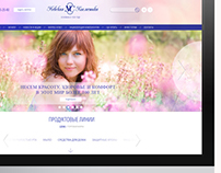 website for cosmetic company