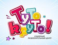 Семейный развлекательный центр. логотип
