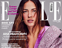 Ana Ivanovic for ELLE Magazine by Rachell Smith