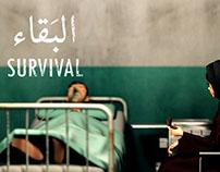 Survival البقاء