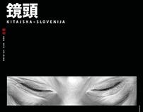 China-Slovenia