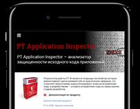 Landing page PT Application Inspector