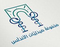 مجموعة صيدليات الأندلس | Al-Andalus Pharmacies