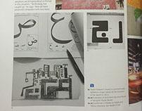Arabic Typography - Vision Magazine