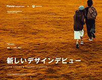 日本Flower mountain山雾花野2018形象片拍摄