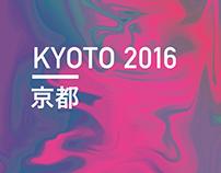 Dream Kyoto   夢の京都