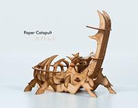 Paper Catapult | Art Toy