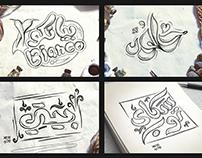 Type Graphic