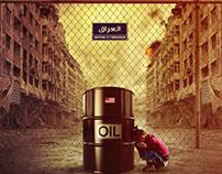 SAVE IRAQ