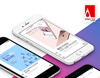 Hello Mobile UX/UI eXperience Design