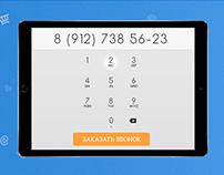 Дизайн сайта по созданию мобильных приложений
