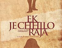 Ek Je Chhilo Raja - Minimalist Poster Artwork