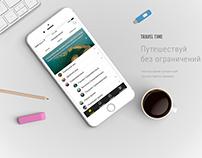 Дипломный проект UI/UX Time travel app