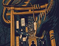 KOJIKI Book Cover