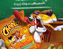 Cheetos poster and ads.